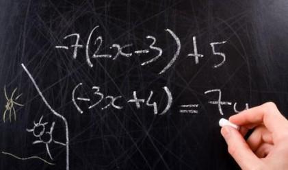 Ройтерс: Некачественото образование ще спъва България