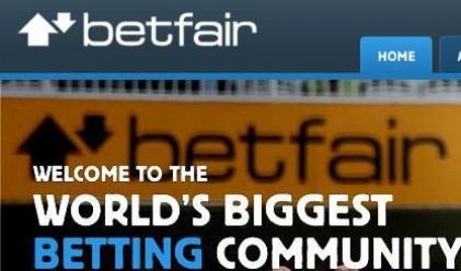 Betfair планира листване на Лондонската фондова борса