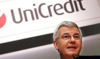 Шефът на УниКредит подаде оставка
