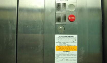 Бутоните в асансьора по-мръсни от тоалетни