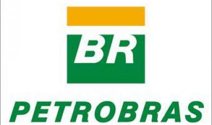 Petrobras проведе най-голямото предлагане на акции в света