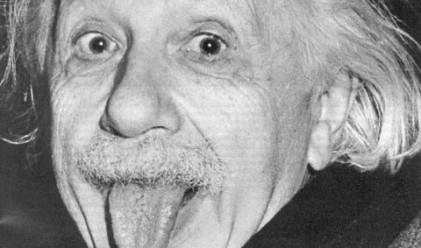 Когато Айнщайн е прав, лошо за небостъргачите