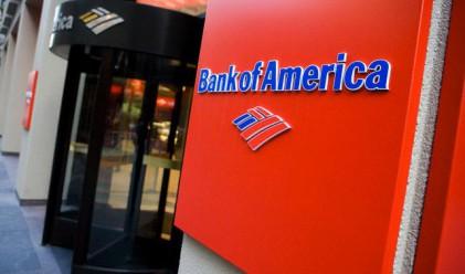 Четири от най-силните банки в света оперират в България