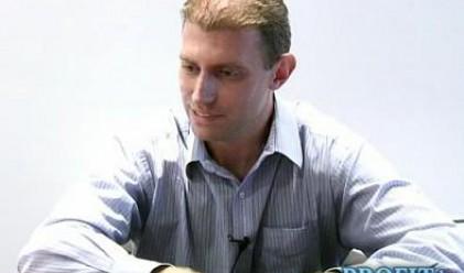 Ал. Николов: Неутрално с малко оптимизъм