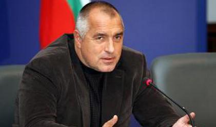 Борисов: Щом не ни харесвате - викате си Станишев