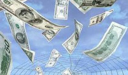 Доларът със спад за четвърта поредна сесия