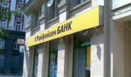 Райфайзенбанк с промоция за кредити за малкия бизнес