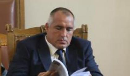 Ройтерс: Кабинетът Борисов подложен на все по-силна атака