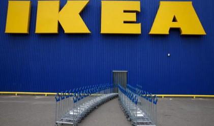 Бомба пред магазин на IKEA в Прага