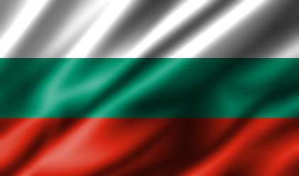 126 години от Съединението на България