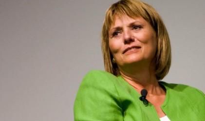Yahoo уволни главния си изпълнителен директор