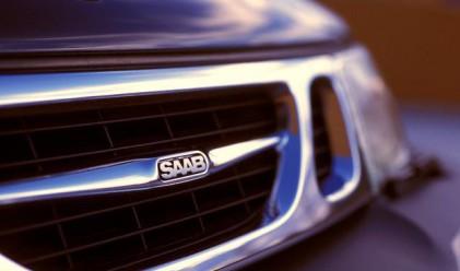Saab отново подаде заявление за съдебна защита от кредитори