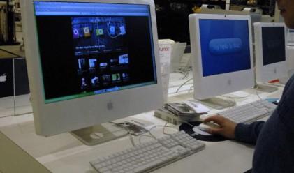 Как се носи компютър на Apple?