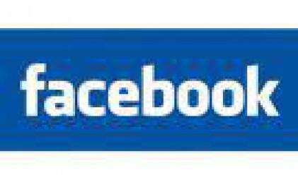 Facebook с 1.6 млрд. долара приходи за полугодието