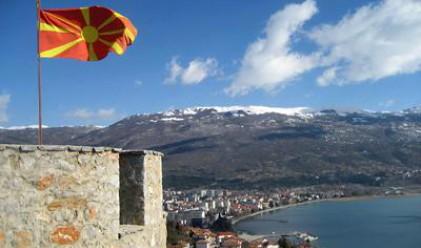 Македония - 20 години независимост