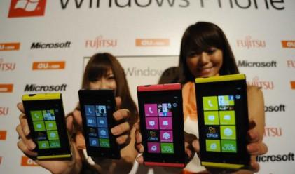 Microsoft взима 20% от пазара на смартфони до 2015 г?
