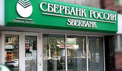 Сбербанк не изключва покупката на банки в България