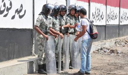 Извънредна ситуация в Египет заради посолството на Израел