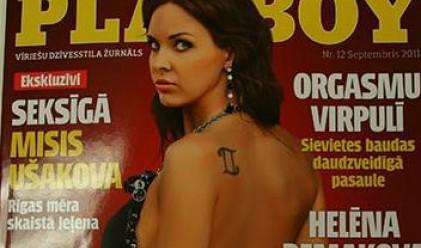 Съпругата на кмета на Рига се снима за Playboy