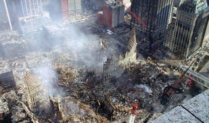 Малко известни факти за 9/11