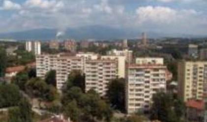Столичани пазаруват жилища в Перник