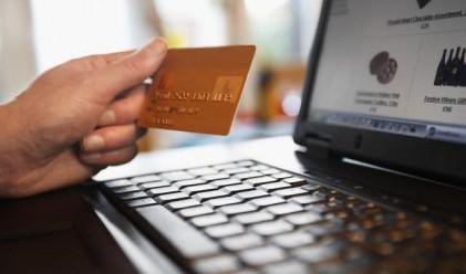 Какво предлага интернет магазинът на НАП