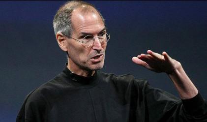 7-те принципа на успеха на Стив Джобс