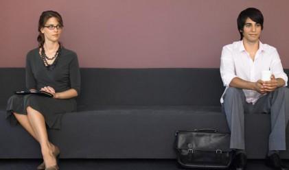 Как да преодолеем стеснителността на работното място?
