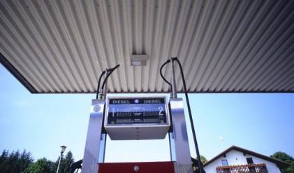 Как се справят със скъпия бензин в различните страни
