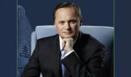 Продават третия по големина полски застраховател