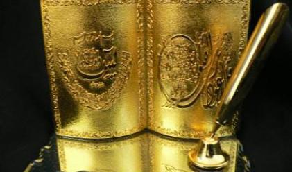 Дубай превърна и Корана в злато
