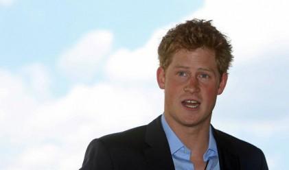 Принц Хари счупи рекорда за най-голяма валутна сделка