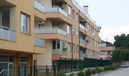 Растат продажбите на ипотекирани жилища