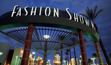 Най-богатите хора в модната индустрия