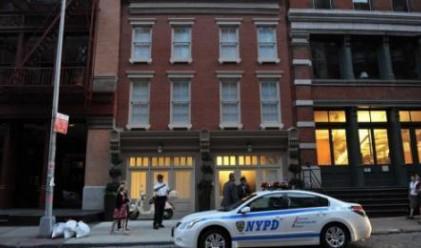 Къщата на заточението на Строс-Кан в Ню Йорк се продава