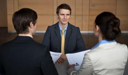 Искайте нереалистично висока заплата, съветват психолози