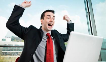 Оптимизмът - основен проблем на анализаторите