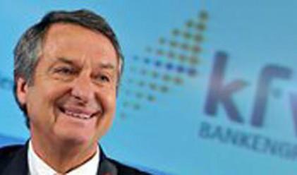 Атина създава публична инвестиционна банка