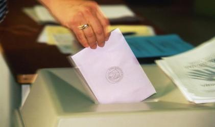 ЦИК: 18 двойки са подали документи за президентските избори