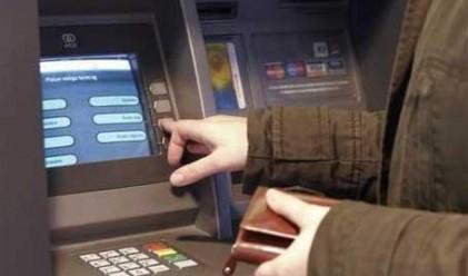 Малта осъди българин, източил пари от банкомат