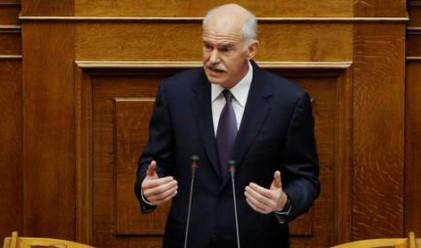 Гърция планира референдум за оставане в еврозоната