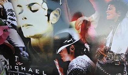 Майкъл Джексън е можело да е сред жертвите на 11 септември