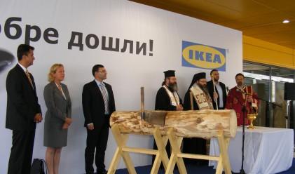 ИКЕА отвори врати (снимки)