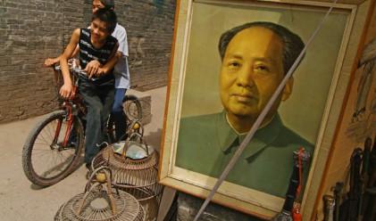 Внукът на Мао ще преподава дядовата си философия