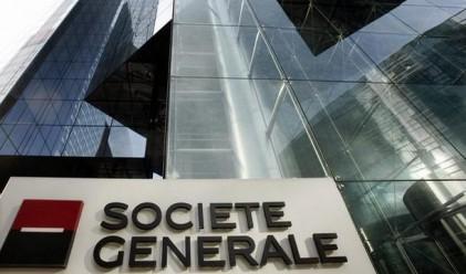 Банката на Китай спря операциите си с три френски банки
