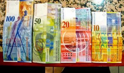 Скъпият франк ще забави ръста на швейцарската икономика