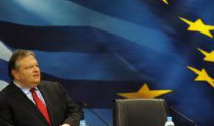 Гърция: Има напредък