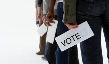 Как се разпределиха номерата на бюлетините за изборите