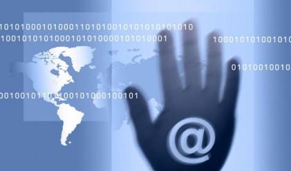 България е трета в света по скорост на Интернет