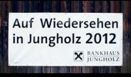 Заподозряха Raiffeisenbank Reuttee в пране на пари